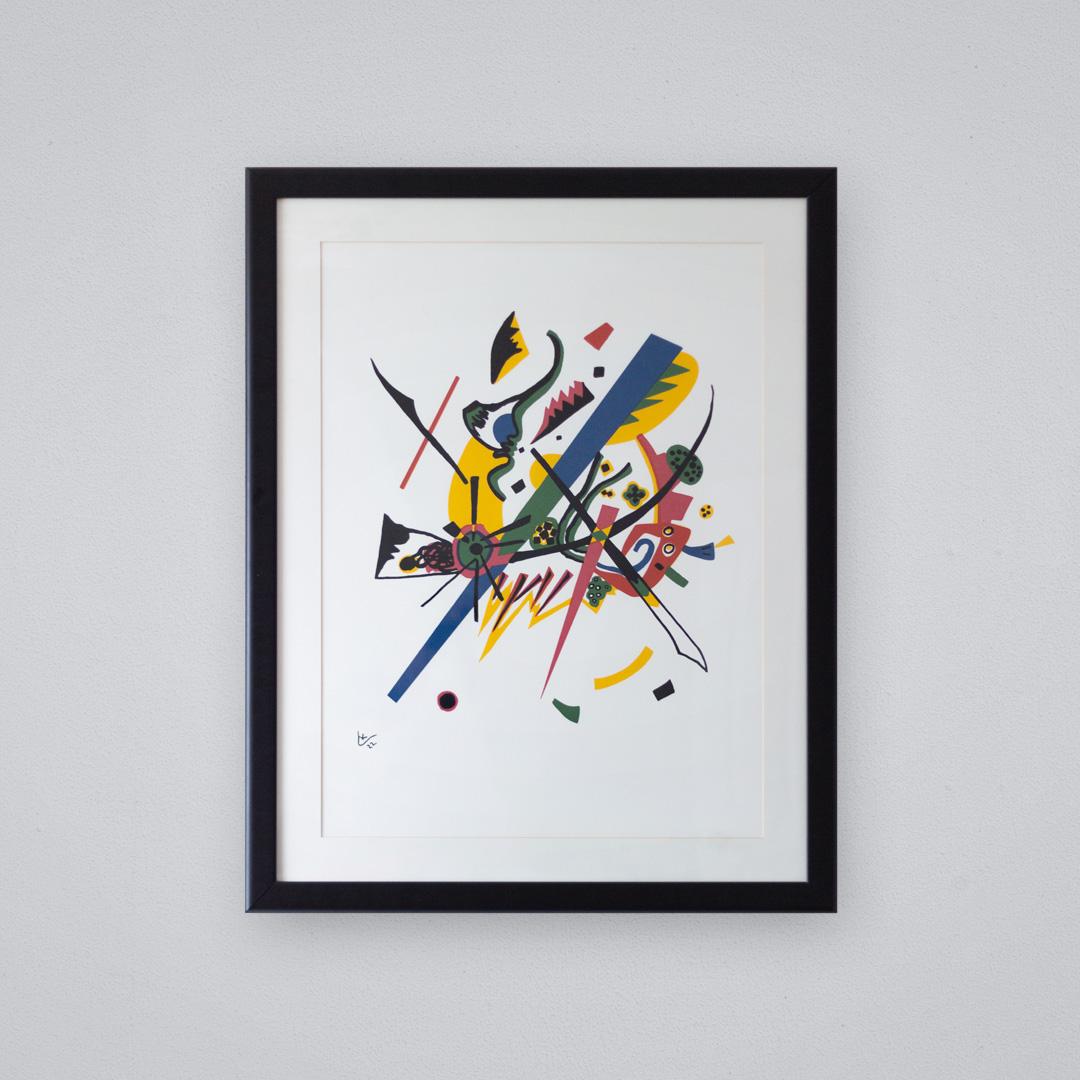 Wassily Kandinsky - Small Worlds - Bauhaus Lithograph Square